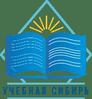 Выставка образовательных организаций