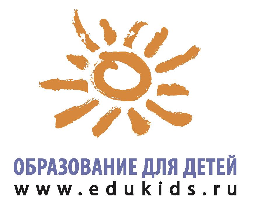 Образование для детей